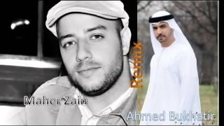 Maher Zain (allah hi allah kiya karo) & Ahmed Bukhatir REMIX FULL BASS HD - Ringtone Version 2