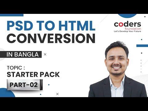 PSD TO HTML [#2] Starter Pack