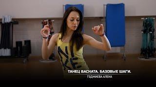 Бачата - уроки бачата, обучение, видео. Школа бачаты в Москве