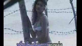 Repeat youtube video Tum Mai Nong Mai Dang Ngurn