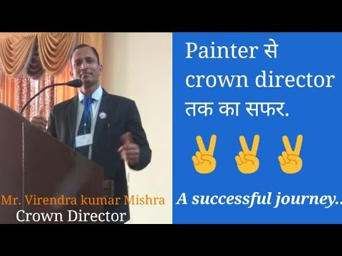 Painter से crown director तक का सफर in vestige. A successful journey By Mr. Virendra kumar Mishra