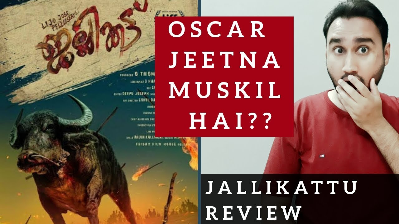 Jallikattu Review | Jallikattu Movie Review | Jallikattu 2019 Movie Review | Faheem Taj
