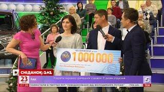 Переможець державної лотереї