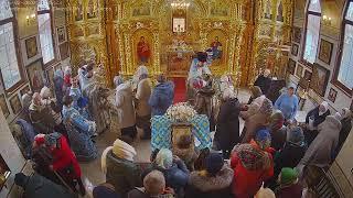 Сретение Господа нашего Иисуса Христа: Литургия (видеокамера №1)
