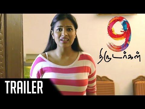 9 Thirudargal | Latest Tamil Movie |...
