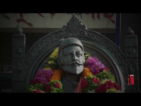 महाराष्ट्रभूमी ही जन्मभूमी ही कर्मभूमी | Maharashtra bhumi hi janm bhumi