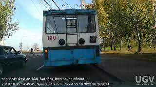 Витебск и окрестности на авто.Красивая осень.