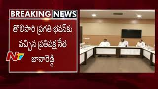 ts assembly winter session