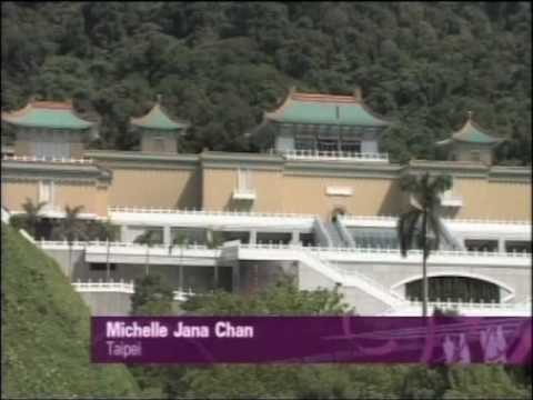 BBC Fast Track - National Palace Museum, Taiwan