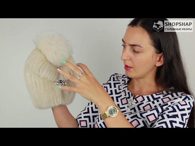 Шапка, Ольга Бежевая