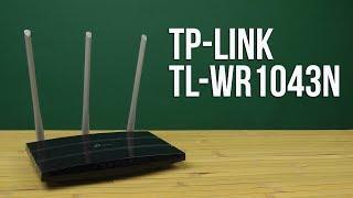 Розпакування TP-LINK TL-WR1043N
