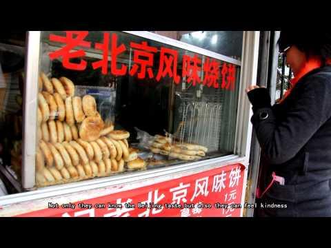 Old Beijing Taste Shaobing