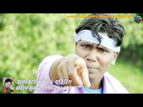 new nagpuri sad song 2017 dop sandeep kumar