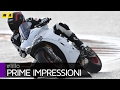 Ducati SuperSport 2017 Test [ENGLISH SUB]