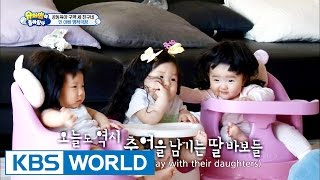 Joy & Seoheun & Haeun's House - In dad's theater (Ep.136 | 2016.07.03)