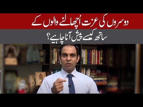 Qasim Ali Shah Latest Talk Shows and Vlogs Videos