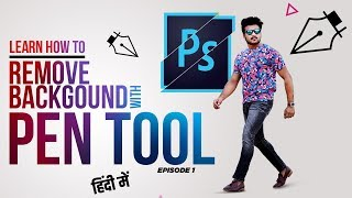 How to Remove Background with PEN TOOL in Photoshop for Graphic Design (Hindi Tutorial)