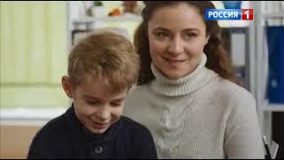 Русские мелодрамы 2018. Вернуть себе сына