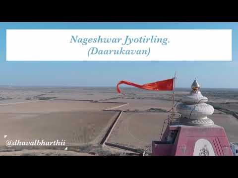 Nageshwar Jyotirling (Daarukavan) Devbhumi Dwarka -Gujarat