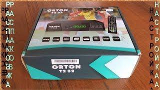 oRTON T2 32 цифровой эфирный DVB-T2 ресивер, обзор