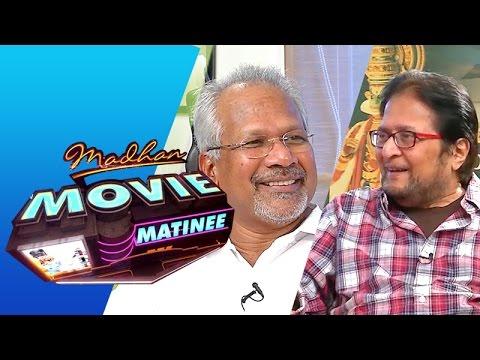 Madhan Movie Matinee (19/04/2015)