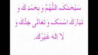 tarjama namaz urdu part 1