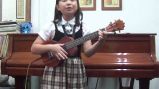 蘇夏 烏克麗麗、彈唱:知足