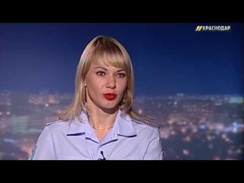 Ольга Педаева, начальник отделения Краснодарского ЛУ МВД РФ на транспорте