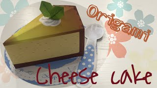 EASY CHESSE CAKE TUTORIAL | CUTE ORIGAMI CAKE