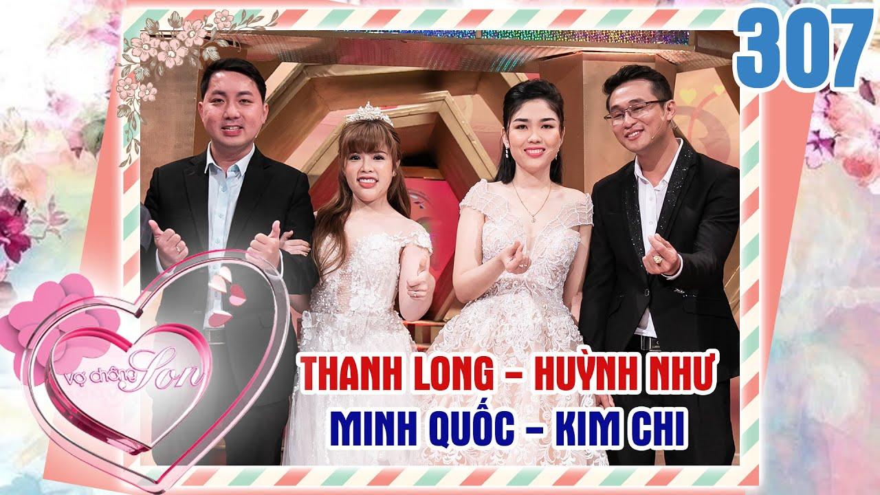 image VỢ CHỒNG SON | VCS #307 UNCUT | Cô vợ ngơ ngác nhất Việt Nam cưới sau 20 ngày rủ chồng THỬ MÙI ĐỜI🤪