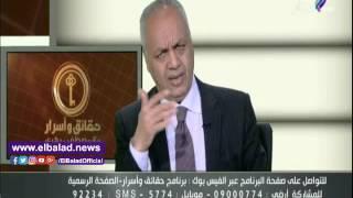 مصطفى بكرى: القضاء الإدارى مارس دور البرلمان فى اتفاقية تيران وصنافير.. فيديو