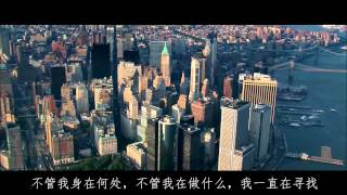 云中行走 正式官方中文字幕预告 囧瑟夫奉上视觉盛宴 - The Walk Official Official Trailer #1 2015