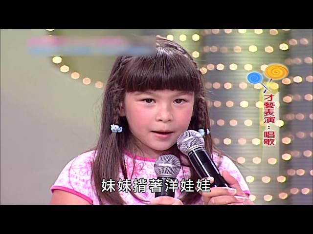 【超級綜藝SHOW】(超可愛小小混血兒~香蕉哥哥 水蜜桃姐姐 蜜蜂姐姐 蝴蝶姐姐 賀軍翔)第159集