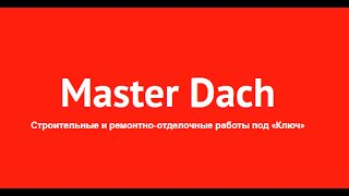 КУПИТЬ НЕДОРОГО МЕТАЛЛОЧЕРЕПИЦУ ЗАКАЗАТЬ ДЕШЕВО ПРОФНАСТИЛ Днепропетровск(КУПИТЬ НЕДОРОГО МЕТАЛЛОЧЕРЕПИЦУ Днепропетровск ЗАКАЗАТЬ ДЕШЕВО ПРОФНАСТИЛ Днепропетровск., 2015-07-02T12:23:37.000Z)