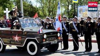 Парад Победы 9 мая в Керчи(Сегодня 9 мая 2016 года в Керчи состоялся Парад Победы, посвященный семьдесят первой годовщине победы над..., 2016-05-09T14:47:37.000Z)