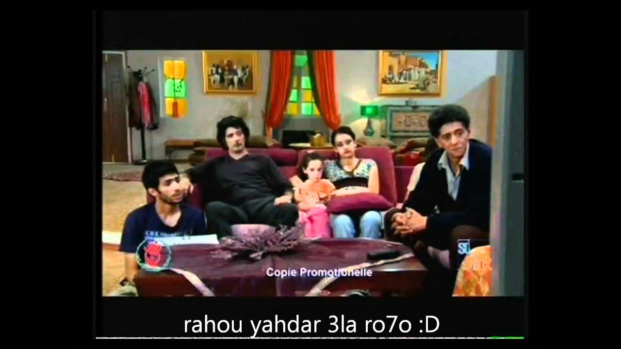 film jam3i family