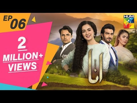 Anaa Episode #06 HUM TV Drama 24 March 2019