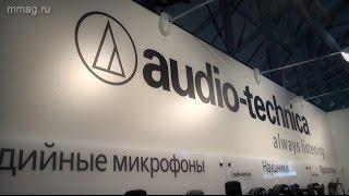 NAMM Musikmesse Russia 2015 - Новые наушники Audio-technica M70X, R70X