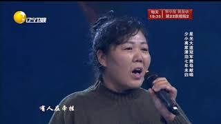 星光大道冠军杨帆携母亲倾情献唱,一首《母亲》真情流露!