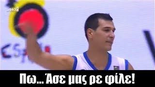 Αστείες στιγμές από το ελληνικό μπάσκετ 4