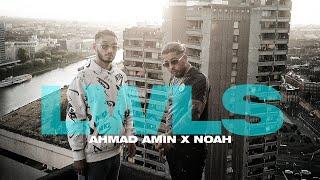 Ahmad Amin feat. Noah - LWLS