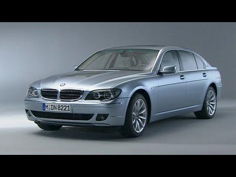 2007 BMW Hydrogen 7 - YouTube