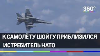 К самолёту Шойгу приблизился истребитель НАТО его оттеснили российские Су 27
