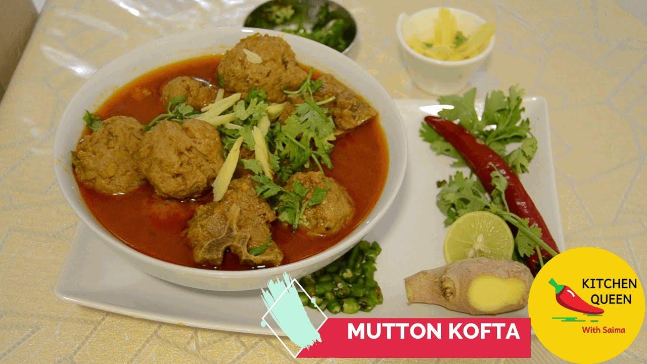 Lamb Kofta Burgers Recipe | Williams Sonoma Taste |Mutton Kofta Recipe