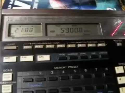 Good Bye Radio Bulgaria on Shortwave