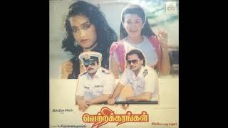 Vetri Karangal - Megha Veedhiyil - Tamil LP Record