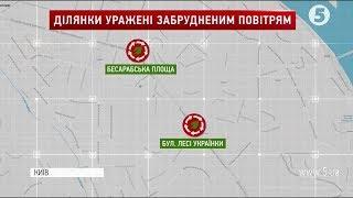 Київ: Вміст діоксиду азоту в повітрі ушестеро перевищує допустимі норми