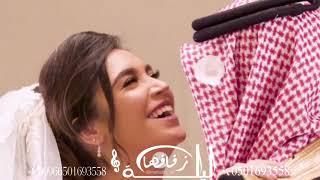 زفة كوشه حماسيه 2020 تمم الله حبهم    تنفيذ بالاسماء