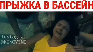 ОНА НЕ БЫЛА БЕРЕМЕННА ДО ПРЫЖКА В БАССЕЙН //ИНСТАГРАМ//