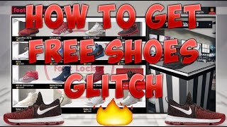 NBA 2K17 HOW TO GET ANY SHOES FOR FREE! GLITCH TUTORIAL *EXPLOIT* NEW WORKING